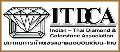 Logo ITDCA